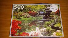 500 darabos japánkert tóval kirakó (puzzle)