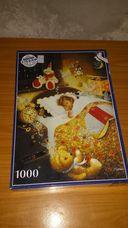 1000 darabos kislányszoba éjszaka kirakó (puzzle)