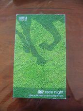 DVD race night lóversenyes társasjáték